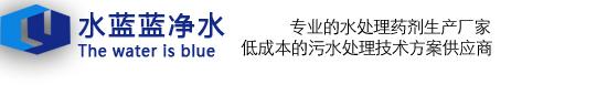 郑州pam-聚雷电竞官网入口厂家-水蓝蓝净水材料有限公司