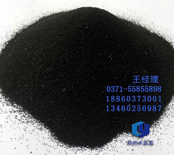 M180高效脱色絮凝剂